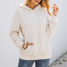 Белые теплые плюшевые осенне зимние толстовки с длинным рукавом