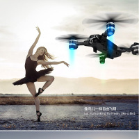 https://ae01.alicdn.com/kf/Hfc8ef0e3de204d2faf69bb264a5be4aeK/S161-Aerial-Quadcopter-WiFi.jpg