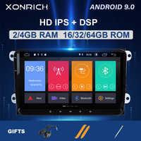 DSP 64GB 2 Din Android 9 AutoRadio gps navigation Für Amarok Volksagen VW Passat B6 golf 56 Skoda Superb 2 sitz Altea Multimedia