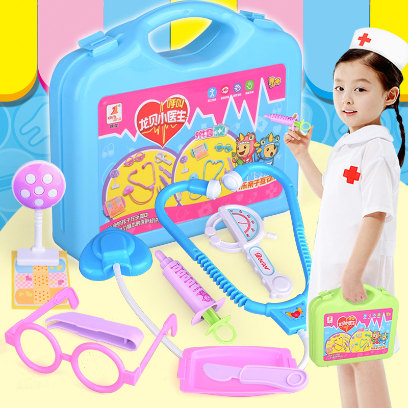 1 Random Delivery Children's Doctor Toy 10 Piece Set Portable Medicine Box Simulation Medical Equipment Male Girl Play House Toy