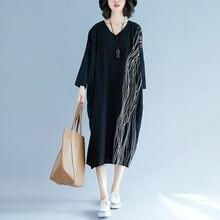 Женское платье макси в полоску размера плюс черное свободное