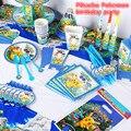 2021 новый мультфильм с изображениями покемона Пикачу; День рождения одноразовые украшения для вечеринок набор посуды бумажные стаканчики и ...