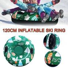47 дюймов надувные лыжи lap зимние игрушка морозостойкие ПВХ