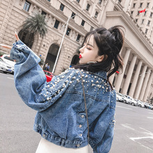 New Women Short Coat Spring Joker Turn Down Collar Long Sleeve Beading Jeans Jacket Fashion Button Beaded Denim Coats Female Top stars big fashions women strong sparkling diamonds pearls patchwork denim coats female stage show cool beading jeans jacket coat