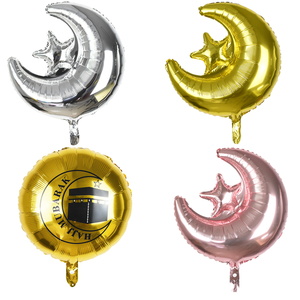 Image 3 - Ramadan Celebration Gold Silver HAJJ MUBARAK Foil Balloons Eid Mubarak Latex Balloon Islamic Muslim Festival Party Deco Supplies