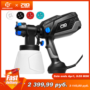 PROSTORMER 600W Electric Spray Gun HVLP Home Paint Sprayer 1000ml Capacity 4 Nozzle Sizes Flow Control Airbrush Easy Spraying