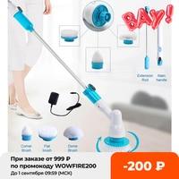 Cepillo de limpieza eléctrica Turbo ajustable, limpiador a prueba de agua, carga inalámbrica, juego de Herramientas de limpieza de cocina de baño