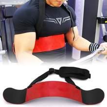 Bíceps treinador cabresto onderarm bevestigingsplaat gewichtheffen construção treinamento do corpo fitness braço boord apparatuur q4t7