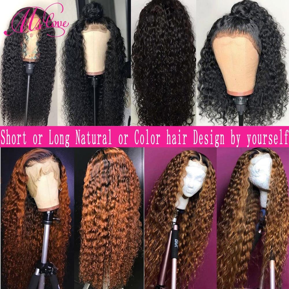 Image 5 - MS Love Jerry волнистые человеческие волосы 3 пучка s натуральный цвет не Реми вьющиеся бразильские волосы для наращивания 100 г/комплект-in Пряди для вплетания from Пряди и парики для волос on AliExpress