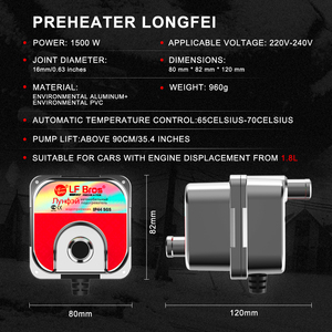Image 3 - LF bros 자동차 엔진 냉각수 히터 220V 240V 1500W 예열기 모터 가열 예열 에어 주차 히터