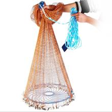 Finefish moldado rede marrom multifilament com disco fácil jogar pesca captura net mão jogar rede pequena malha caça armadilha mosca redes