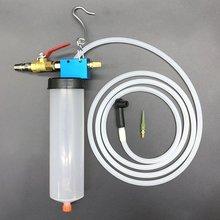 100% Brand  Auto Car Brake Fluid Oil Change Replacement Tool Hydraulic Clutch Pump Oil Bleeder Empty Exchange Drained Kit Set
