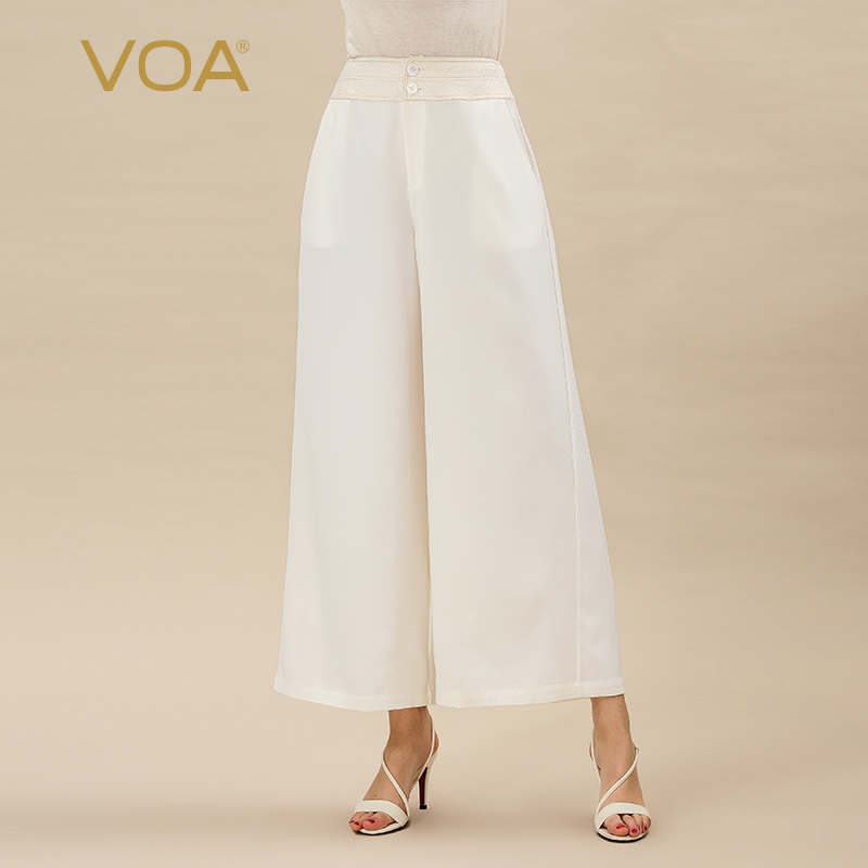 VOA white 36m rice heavy weight silk mid waist jacquard collage elegant micro elastic crisp Tibetan meat wide leg pants K1008