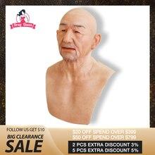 Реалистичные силиконовые маски для мужчин, праздничные Вечерние Маски на Хэллоуин, Реалистичные Маски для кожи человека