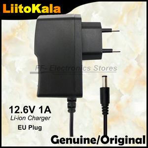 Genuine/Original 2020 Liitokala 12.6V 1A 3A 5A Lithium battery pack charger 3S battery 12V charger DC head is 5.5 * 2.1mm