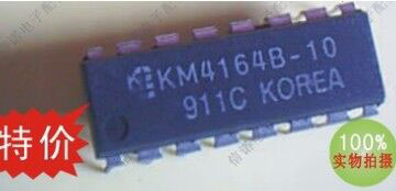 km4164b 10 km4164b 4164 dip ic novo original frete gratis