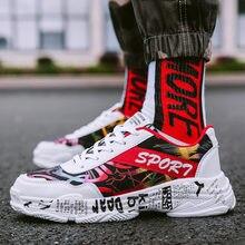 Мужская повседневная обувь для прогулки новые модные белые кроссовки