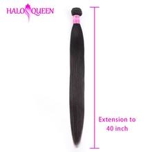 HALOQUEEN бразильские волосы, волнистые пряди Волосы remy пряди прямо 40 дюймов Cabelo Humano выдвижение человеческих волос пряди прямые волосы