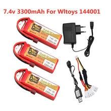 Оригинальный Для Wltoys 144001 автомобиля 2s 7,4 V 3300mAh литий-полимерный аккумулятор зарядное устройство набор с t-образной вилкой для Wltoys 1/14 144001 пуль...