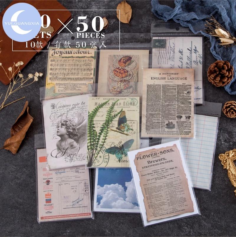 YueGuangXia Retro College Artistic Draft Paper Card Journaling Bullet DIY Scrapbooking Material Card Retro LOMO Cards 50pcs/lot