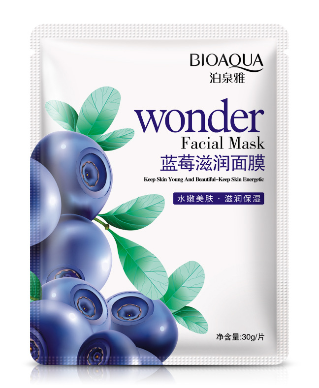 Blueberry Silk Face Mask Moisturizing Oil Control Acne Removal Male Female Plant Fruit Facial Mask Rehydration Mask