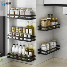 Kitchen Organizer Wall Mount Bracket Holder Wall Storage Shelf For Spice Jar Rack Cabinet Shelves Kitchen Gadgets Supplies