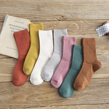 Autumn and winter socks Korean version of women's multi-color comfortable medium