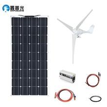 XINPUGUANG 12v 200W Home Solar Power System 100w Wind Turbine Motors Panel Hybrid House Module Mobile Dc  Sale