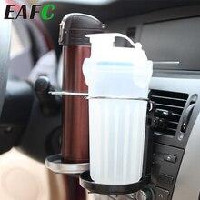 Sortie deau de sortie de voiture pliable, support de verre, porte boissons, support de climatisation, support de verre support de verre