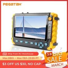 Mini Monitor Cameras-Tester CCTV Hdmi Vga AHD 8MP R485 Kamery 5inch Portable