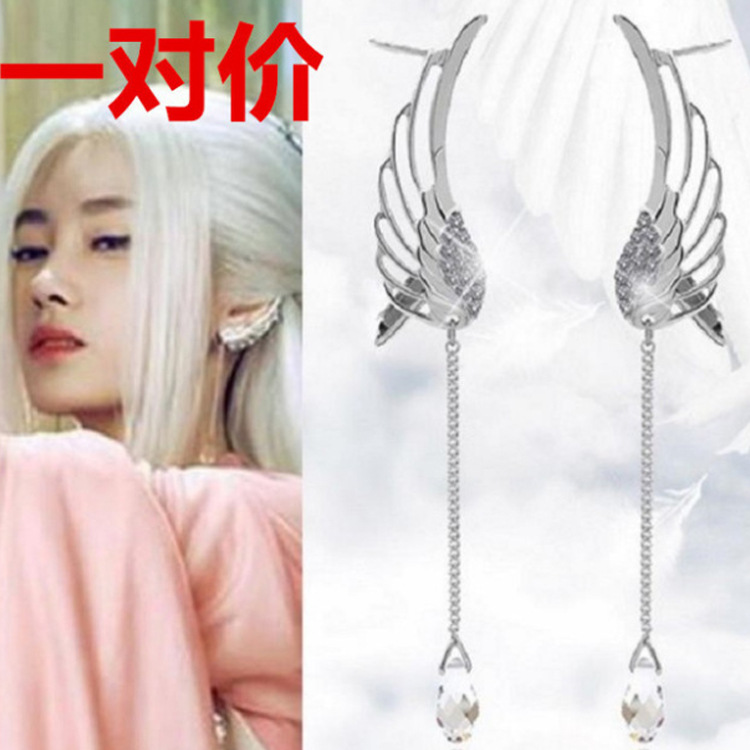 2PCS=1 pair of women's earrings angel wings pendant long paragraph inlaid crystal geometric earrings ladies fashion fashion
