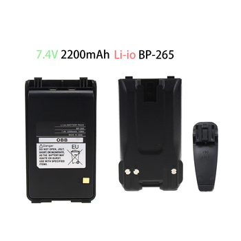 2200mAh BP-265 Battery Replacement 7.4V Li-ion Battery Extended for ICOM IC-T70A / IC-T70E FM Transceiver Walkie Talkie replacement 2200mah 3 7v li ion battery for leagoo lead1 green