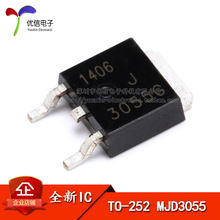 MJD3055T4G transistor bipolar junction transistor de unión) 10A 60V 20W NPN(China)