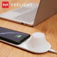 Беспроводное зарядное устройство Yeelight со светодиодной подсветкой, магнитное притяжение, быстрая зарядка для телефонов iPhone Samsung Huawei