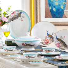 60 Heads Jingdezhen Ceramics Dishes Set Household combination European ceramic tableware simple Chinese dish set