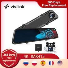 Vivilink traço cam 4k condução gravador vantop carro dvr tela de toque gps vista traseira câmera traço controle voz 24h monitor estacionamento