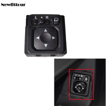 Car Rearview Mirror Folding Switch Mirror Control Switch Button For Mitsubishi ASX Outlander Pajero v93 v97