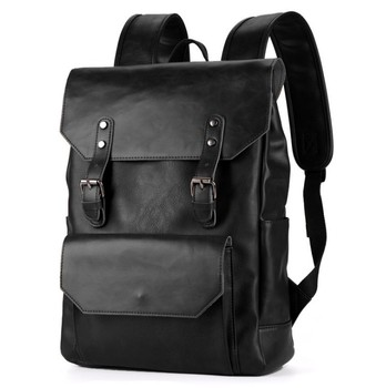 PU Leather Large Capacity Rucksack Bag