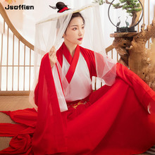 Chinese Traditional Folk Dance Costume Women Ancient Hanfu Clothing Male Orienta
