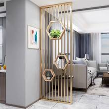 Light luxury stainless steel screen customization, metal screen partition, living room entrance hall SUS 304