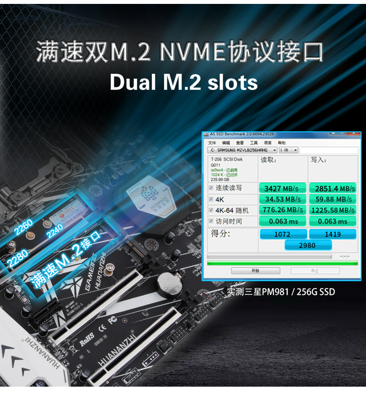 HUANANZHI X99 motherboard with dual M.2 NVME slot support both DDR3 and DDR4 LGA2011-3