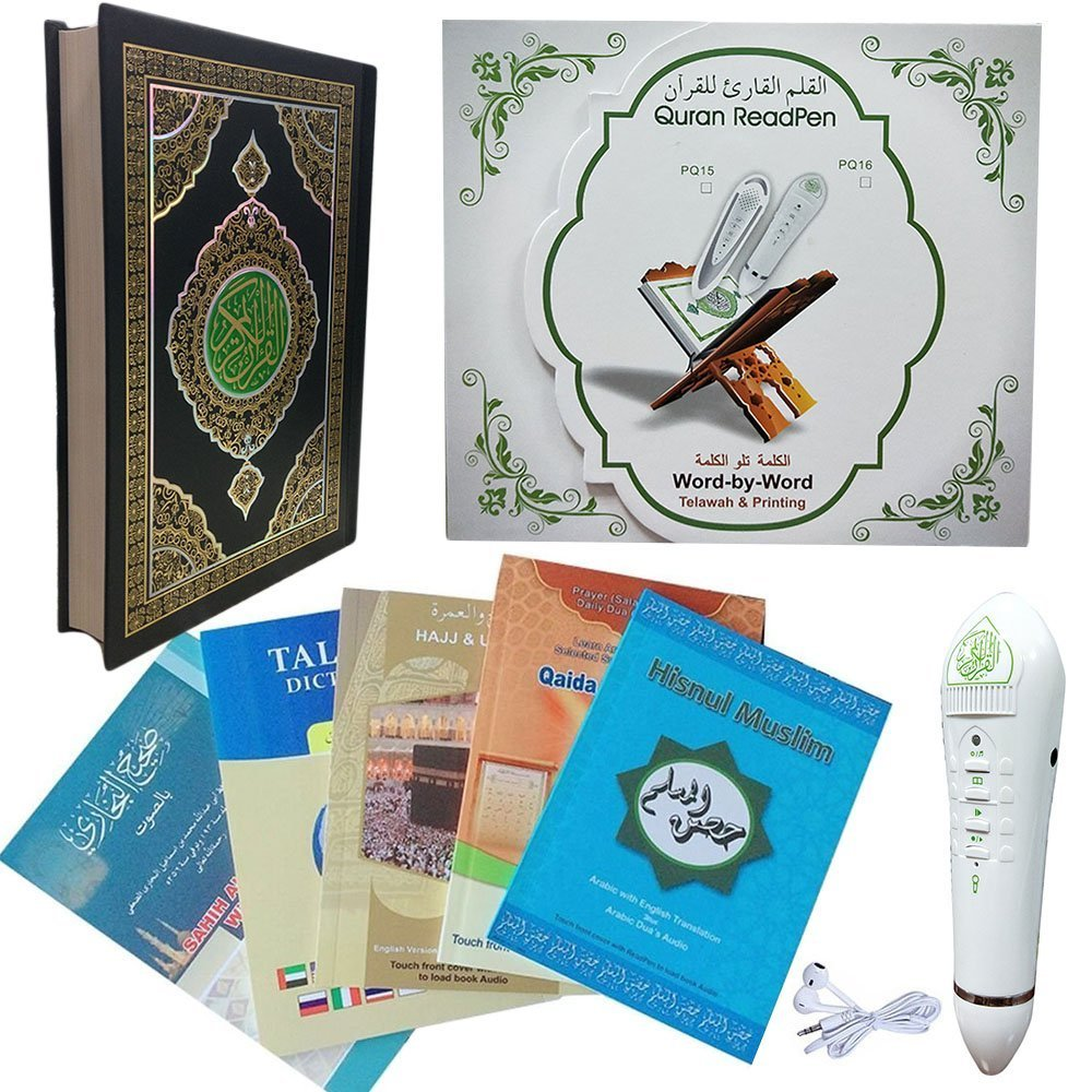 Digital Quran Pen 8GB Memory Downloading Reciters And Languages English Arabic Urdu French Spanish German Etc,With 6 Holy Quran