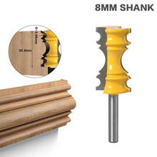 1 шт. 8 мм хвостовик фрезы по дереву большой разработанный стул рельсы литья фрезы линия нож шип резак для деревообрабатывающего инструмента