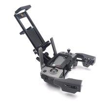 DJI Mavic Mini/1/Pro/2/Air/Sparkรีโมทคอนโทรลโทรศัพท์แท็บเล็ตต่อผู้ถือbracket Mountคลิปด้านหน้าController Stand