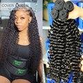 COVERQUEEN кудрявые бразильские волосы, волнистые пряди необработанные человеческие волосы пряди 28 30 32 34 36 дюймов воды глубокая волна комплект ...