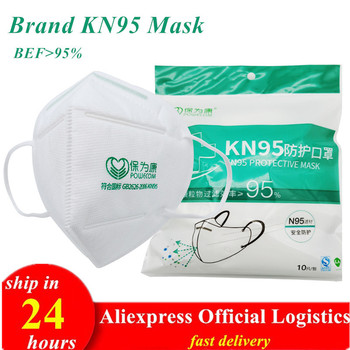 Brand KN95 Dust Masks White KN95mask Filter KN95ffp2 Breathable Face Mouth Masks Ffp2mask Safety Respirator Reusable Health Care