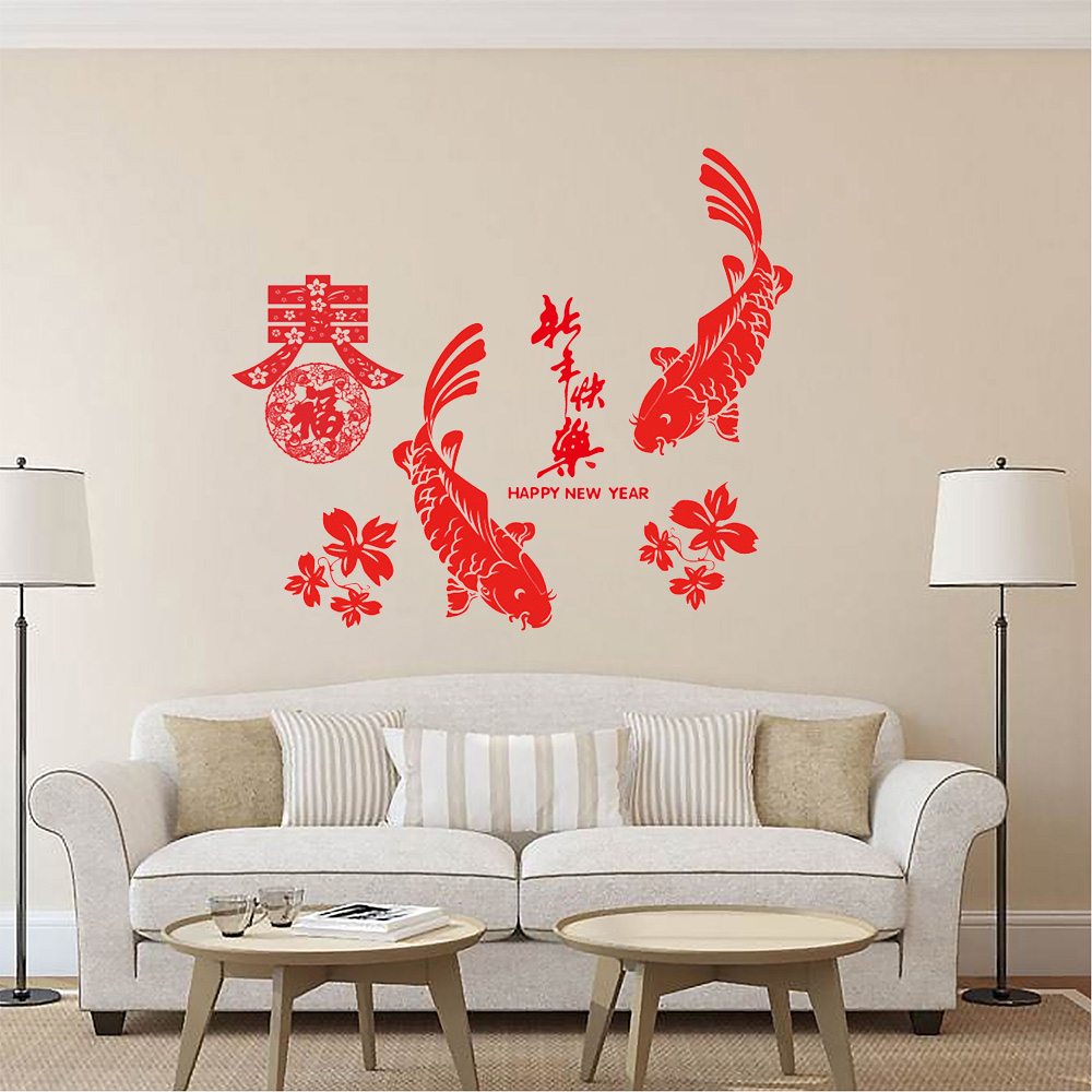 Besegad DIY Lunar New Year Wall Stickers Removable Red Fish Decorative Art Decals Wallpaper For Shop Home Window Door Wall Decor