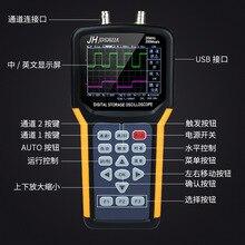 цена на Handheld oscilloscope dual channel digital 20M multimeter auto repair dedicated oscilloscope JDS2022A