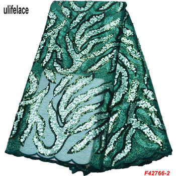 High Quality Color Sequin fabric Embroidery Tulle Mesh African French Lace Fabric 2020 Nigerian Lace Net dress Fabrics F4-2766