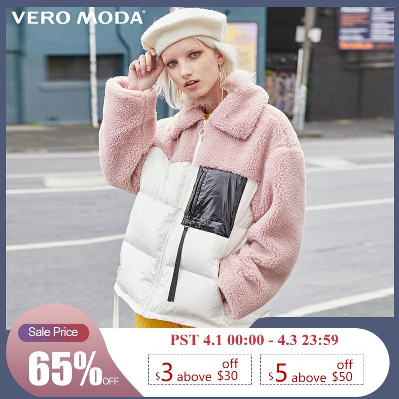 Vero Moda New Arrivals Sheep Fur Contrast Down Parka Coat | 319423506